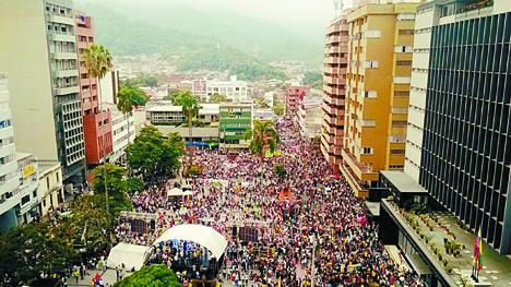 Plaza Murillo Toro en Ibagué, punto de encuentro de marchas en rechazo a la minería.