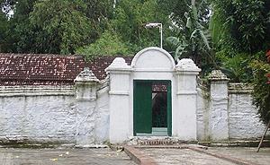 tempat wisata Makam Dan Pasujudan Sunan Bonang