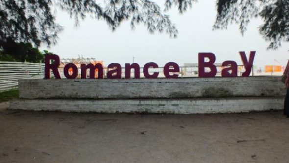 Pantai Romantis atau Romance Bay di Perbaungan, Serdang Bedagai