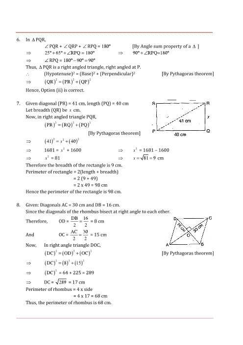 10th Grade Biology Worksheets with Answers and X Biology Worksheet Kidz Activities