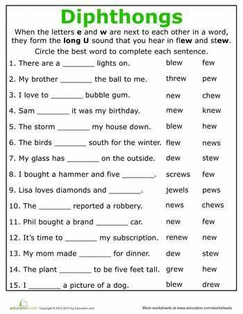 2nd Grade Spelling Worksheets Pdf or 25 Best Pdf Images On Pinterest