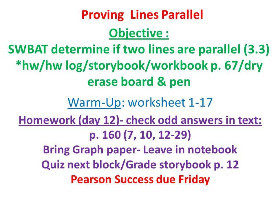 3.3 Proving Lines Parallel Worksheet Answers or Proving Lines Parallel Objective Swbat Determine if Two Lines are