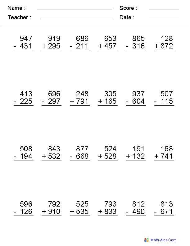 4 Digit by 1 Digit Multiplication Worksheets Pdf and 51 Best Math Worksheets for Extra Practice Images On Pinterest