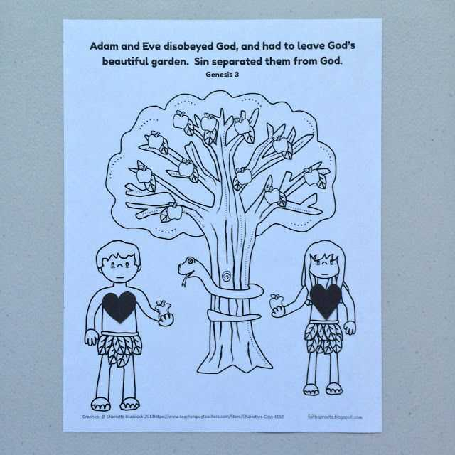 Adam and Eve Worksheets with 141 Best Adam and Eve Images On Pinterest