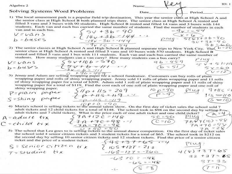Algebra 2 Systems Of Equations Worksheet Along with System Equations Word Problems Worksheet