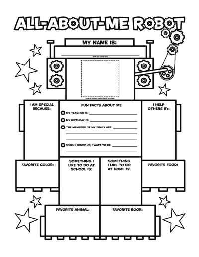 All About Me Worksheet Middle School Pdf and 103 Best 3rd Grade Back to School Images On Pinterest