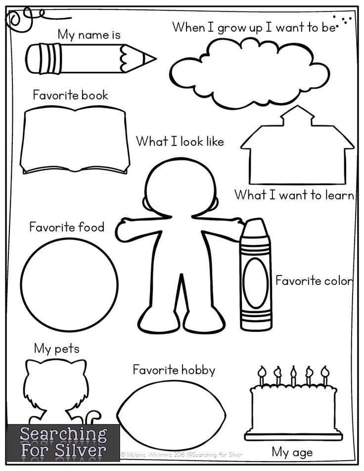 All About Me Worksheet Middle School Pdf or 137 Best All About Me Images On Pinterest