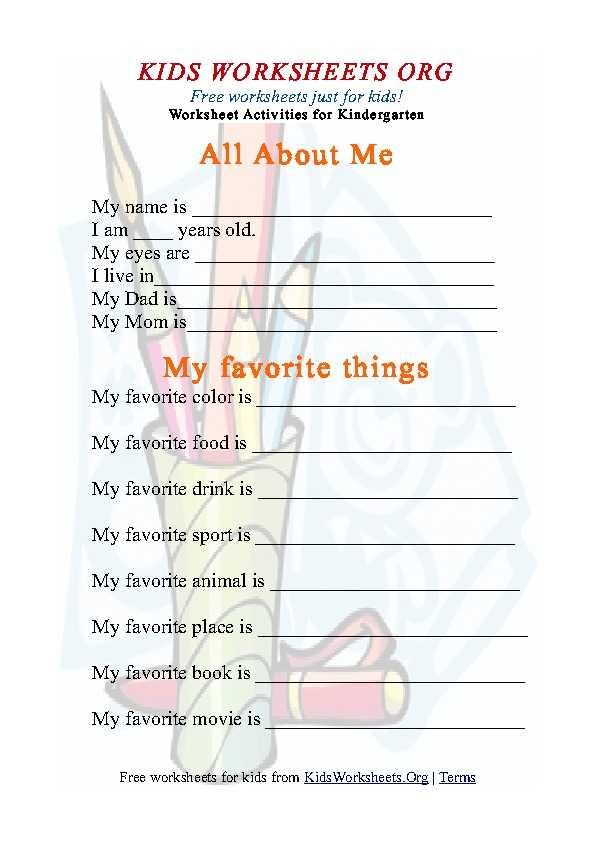 All About Me Worksheet Middle School Pdf or All About Me Kindergarten Worksheet Worksheets for All