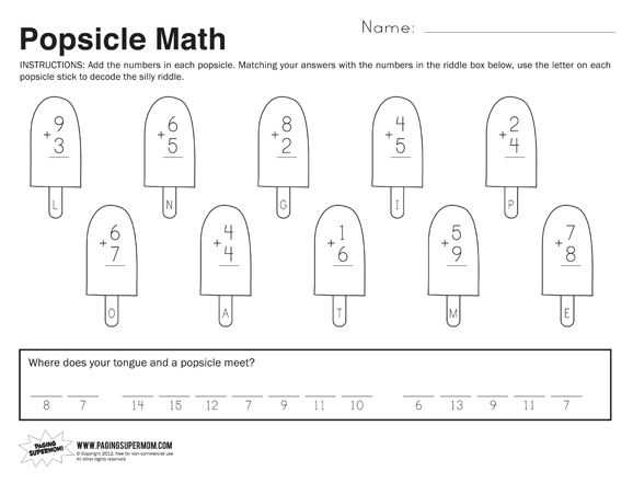Basic Math Worksheets 1st Grade or Popsicle Math Free Printable Worksheet