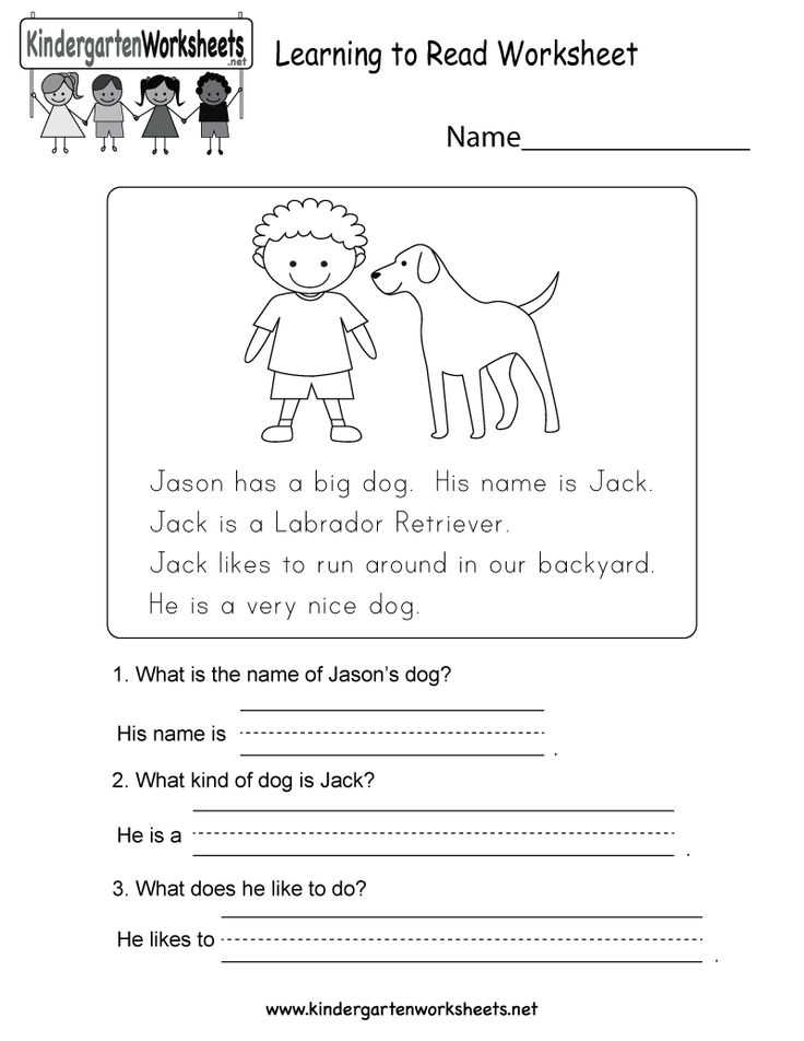 Basic Skills English Worksheets Also 46 Best English Worksheets Images On Pinterest