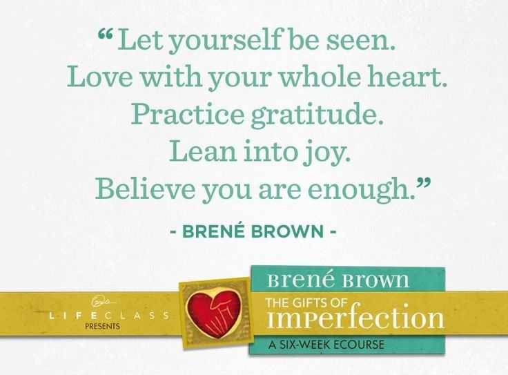 Brene Brown Worksheets as Well as 78 Best Brene Brown Quotes Images On Pinterest