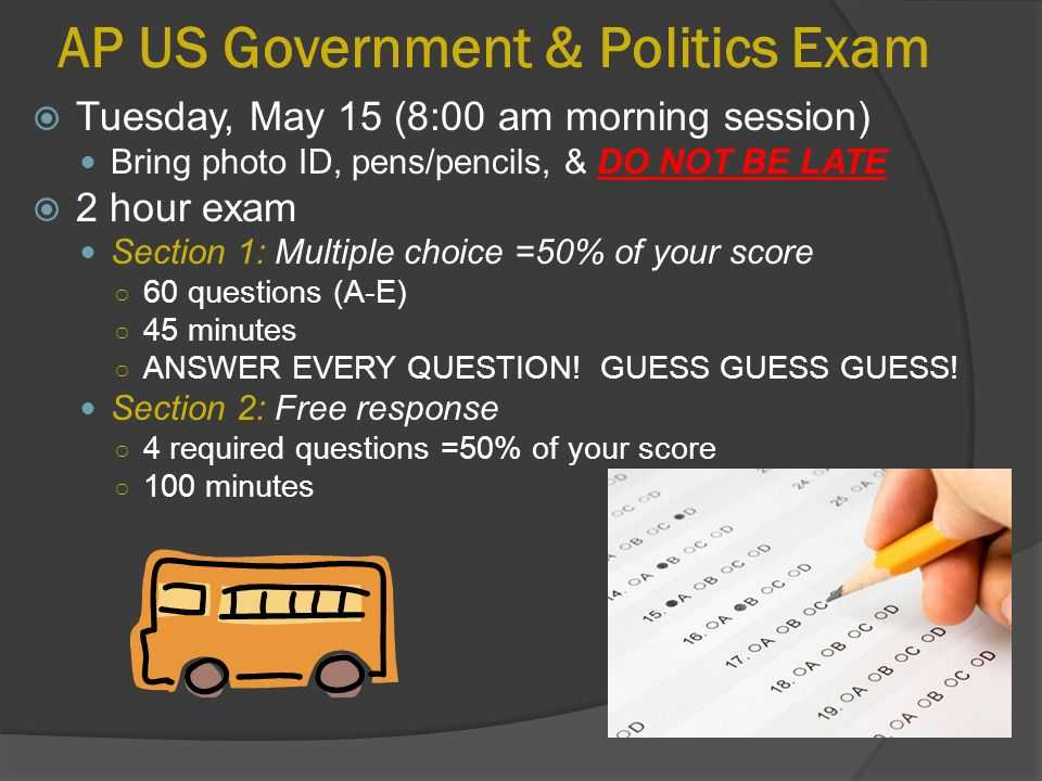 Chapter 15 Section 1 the Federal Bureaucracy Worksheet Answers Also Ap Us Government & Politics Exam  Tuesday May 15 8 00 Am Morning