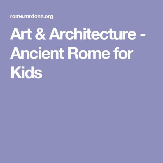 Chapter 6 Ancient Rome and Early Christianity Worksheet Answers as Well as 19 Best History Roman Images On Pinterest