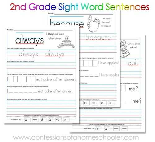 Check Writing Lessons Worksheets as Well as 15 Best Sight Word Worksheets Images On Pinterest
