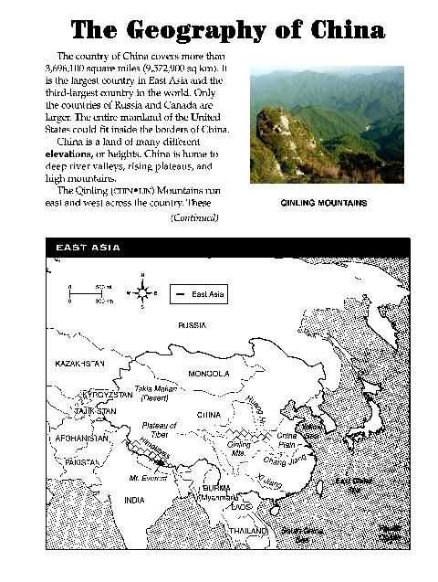 Chinese Dynasties Worksheet Pdf and 38 Best Ancient China Images On Pinterest