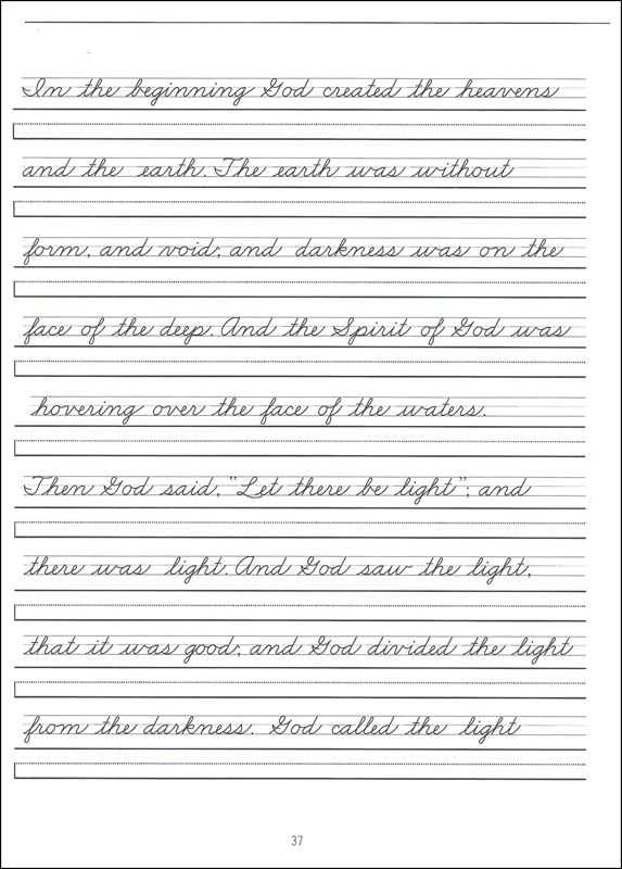 Christmas Handwriting Worksheets as Well as 23 Best Anne Images On Pinterest