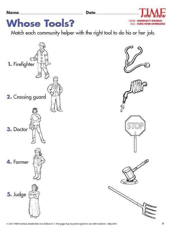 Community Helpers Police Officer Worksheet as Well as Grade 1 Munity Helpers Worksheets Munity Helpers