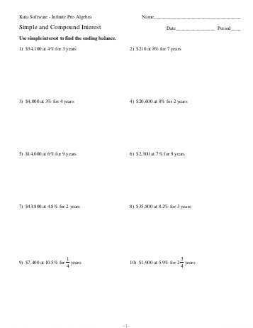 Continuous Compound Interest Worksheet with Answers together with Simple and Pound Interest Homework Problems 1 the Billing