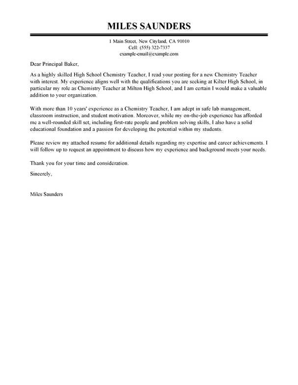 Cover Letter Worksheet for High School Students or Best Education Cover Letter Examples