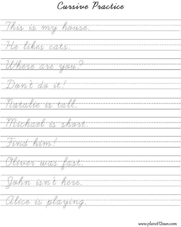 Cursive Alphabet Worksheets Pdf or Cursive Writing Paper Template Guvecurid