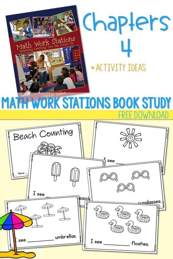 Drivers Ed Chapter 4 Worksheet Answers and 5850 Best Kindergarten Images On Pinterest