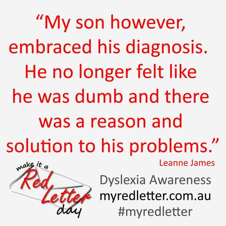 Dyslexia Simulation Worksheet as Well as 45 Best My Red Letter for Dyslexia Images On Pinterest