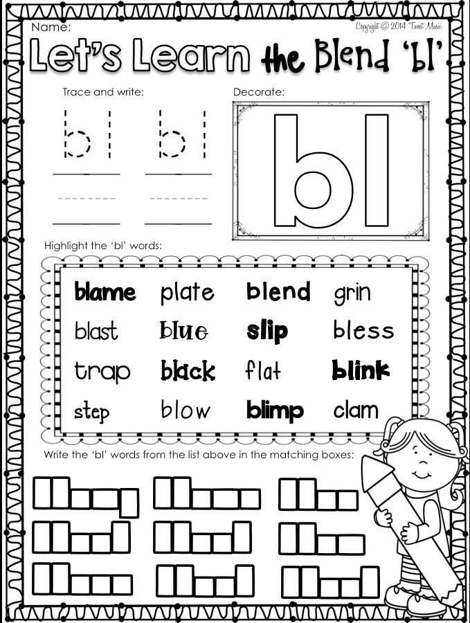 Ending Blends Worksheets with 54 Best Slp Initial and Final Blend Freebies Images On Pinterest