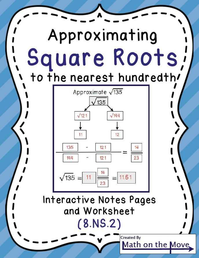 Estimating Square Roots Worksheet and 48 Fresh Plex Numbers and Roots Worksheet Answers – Free Worksheets