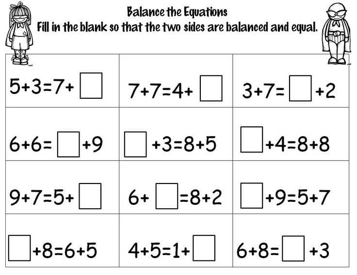 Finding the Missing Number In An Equation Worksheets and 26 Best Math Balancing Equations Missing Addend Images On Pinterest