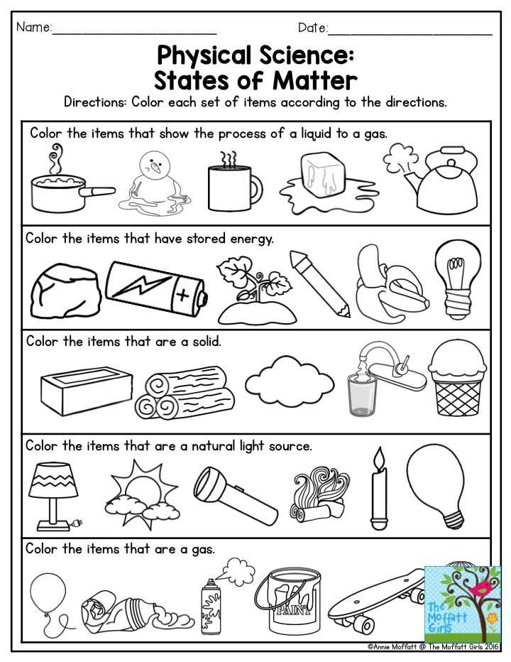 First Grade Science Worksheets Along with 2nd Grade Activity Sheets Lovely First Grade Subtraction Worksheet