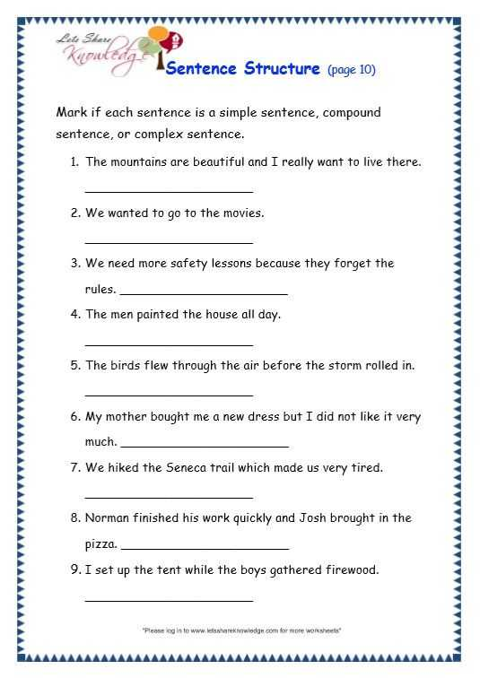 Fix the Sentence Worksheets and Grade 3 Grammar topic 36 Sentence Structure Worksheets