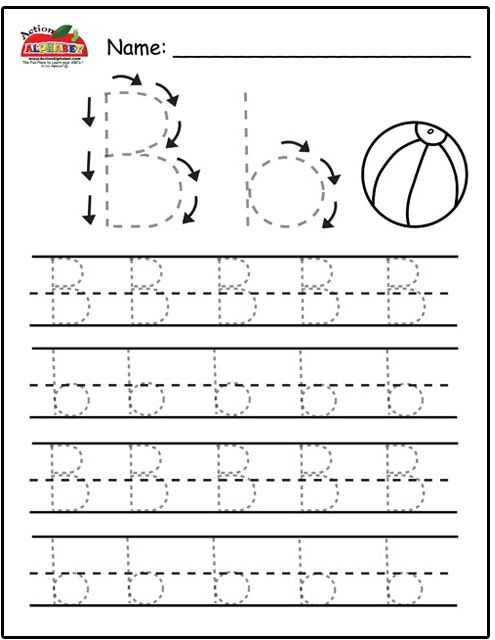 Free Alphabet Worksheets as Well as Trace Letters Preschool Lesson Plans Preschool