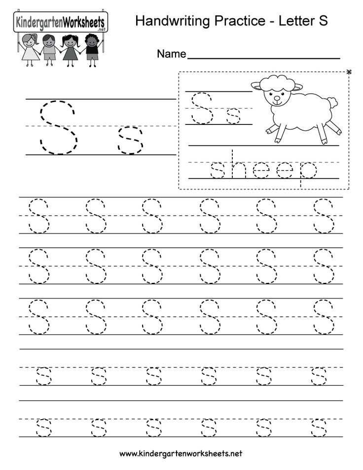 Free Cutting Worksheets and 30 Best Writing Worksheets Images On Pinterest