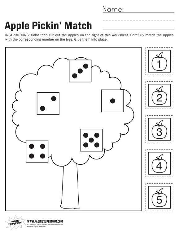 Free Cutting Worksheets as Well as Apple Pickin Math Worksheet
