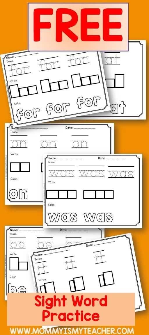 Free Dyslexia Worksheets Also I Just Printed Free Sight Word Worksheets for My Homeschool