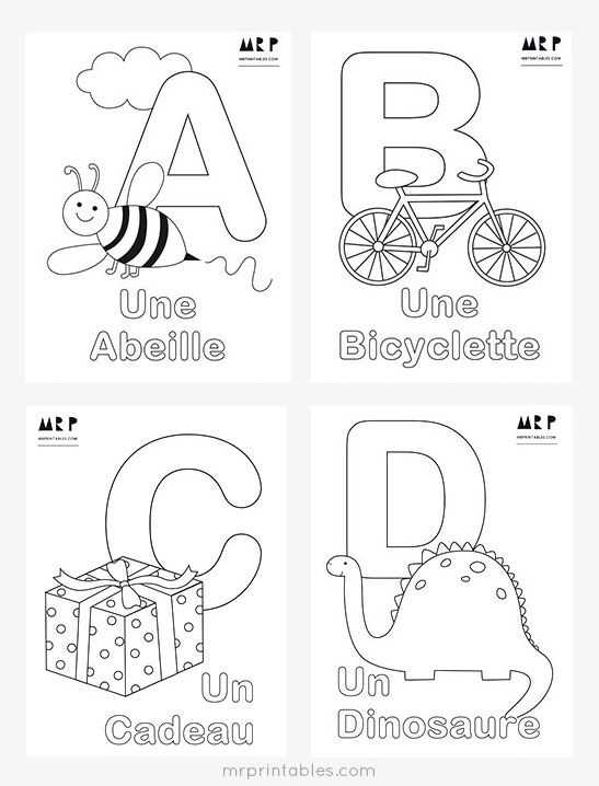 Free Printable Alphabet Worksheets Along with French Alphabet Coloring Pages Mr Printables