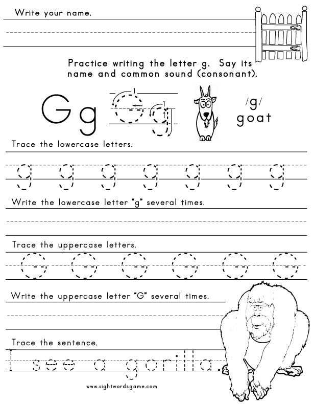 Free Printable Alphabet Worksheets as Well as 98 Best Letters Of the Alphabet Images On Pinterest