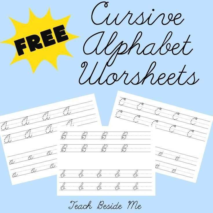Free Printable Alphabet Worksheets or Cursive Alphabet Worksheets