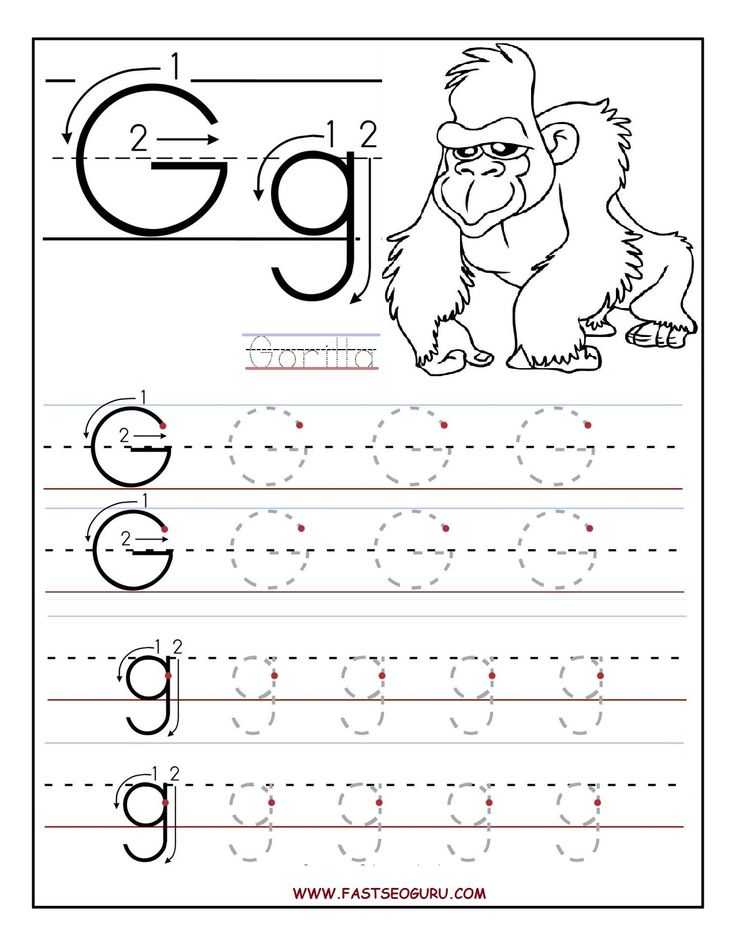 Free Printable Preschool Worksheets Tracing Letters and 27 Best A Z Images On Pinterest
