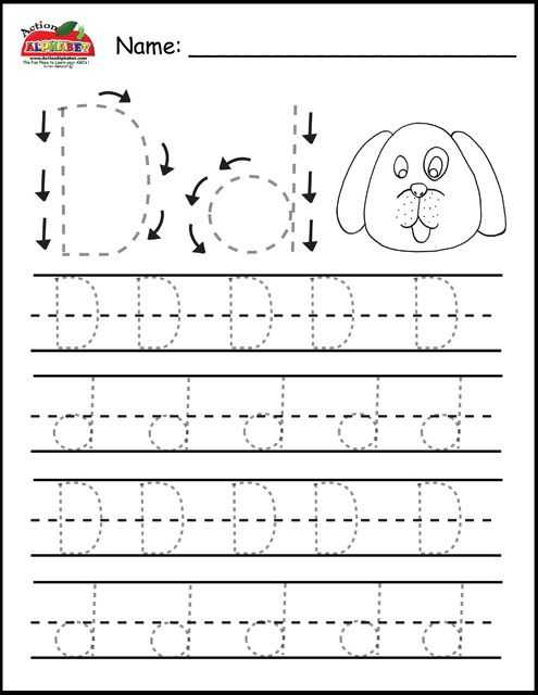 Free Printable Preschool Worksheets Tracing Letters or Free Prinatble Aphabet Pages Preschool Alphabet Letters Trace