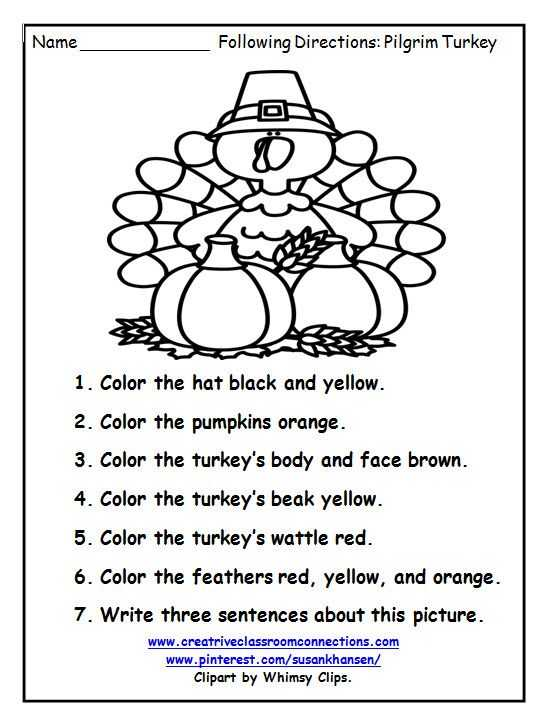Free Printable Thanksgiving Math Worksheets for 3rd Grade or Free Printable Following Directions Worksheets for Third Grade