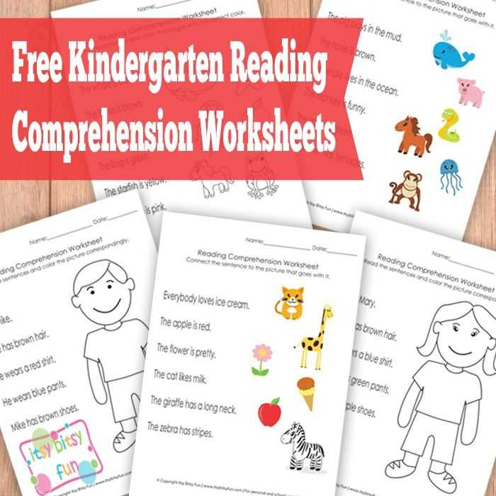 Fun Worksheets for Kids or Kindergarten Reading Prehension Worksheets