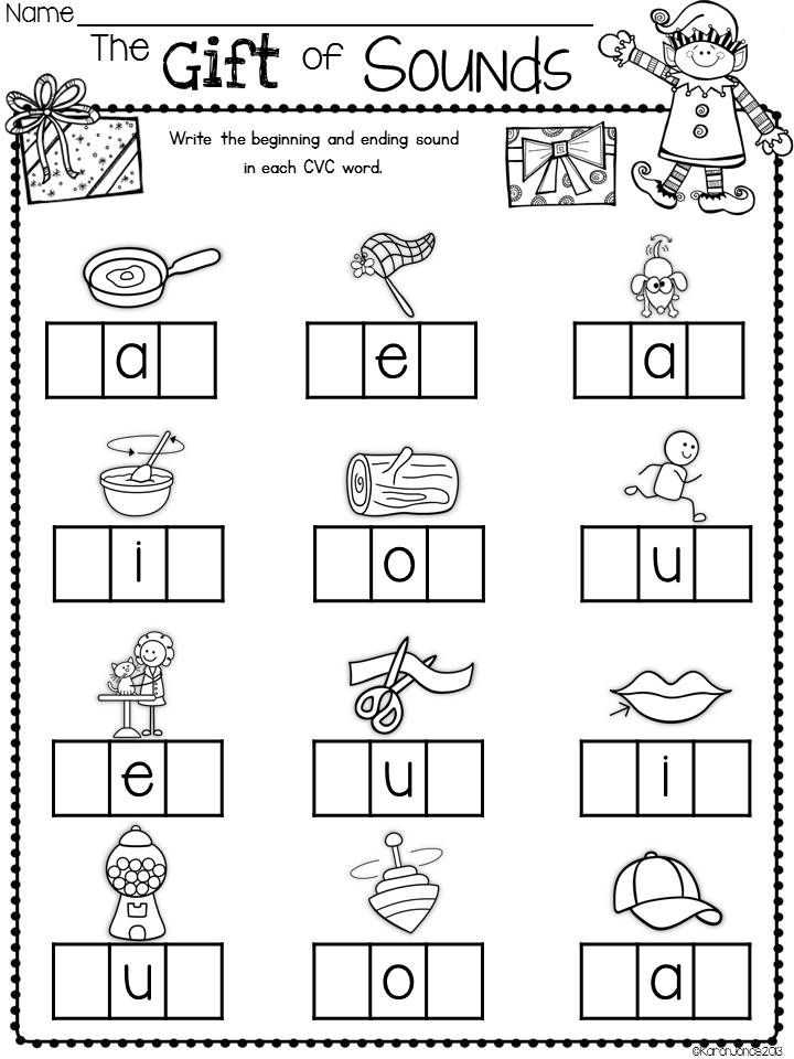 Fun Worksheets for Kids with 400 Best Reading Images On Pinterest