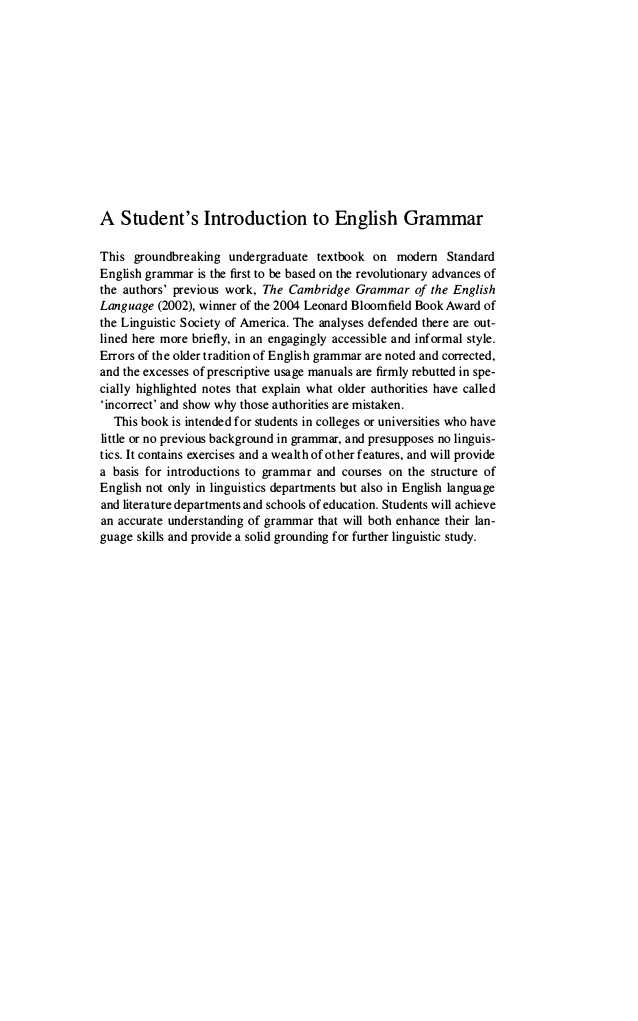 Grammar Complements Worksheet as Well as A Students Introduction to English Grammar