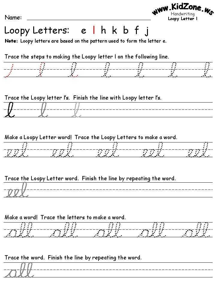 Handwriting Worksheets for Adults Pdf and 27 Best Cursive Writing Worksheets Images On Pinterest