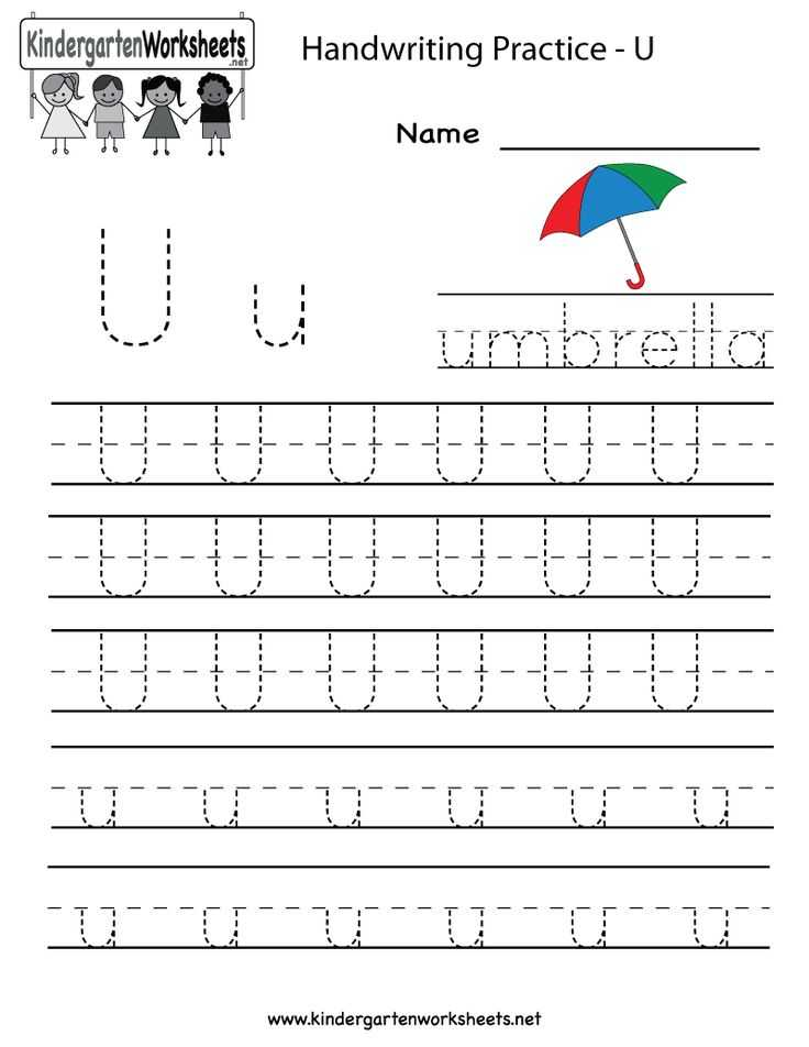 Handwriting Worksheets for Kindergarten together with 151 Best Kindergarten Activities Images On Pinterest