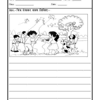 Hindi Worksheets for Kindergarten together with Hindi Worksheet Picture Description 02 Study