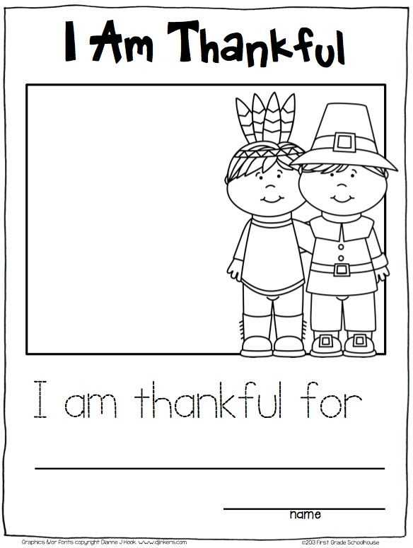 Kindergarten Activities Worksheets as Well as 104 Best Education Images On Pinterest