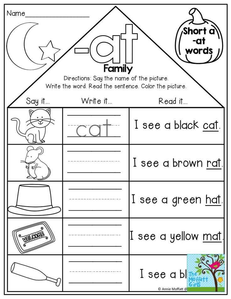 Kindergarten Activities Worksheets together with 13 Best Word Family Activities Sheets Images On Pinterest