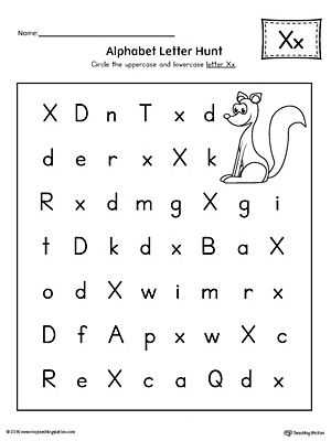 Kindergarten Alphabet Worksheets or Alphabet Letter Hunt Letter X Worksheet